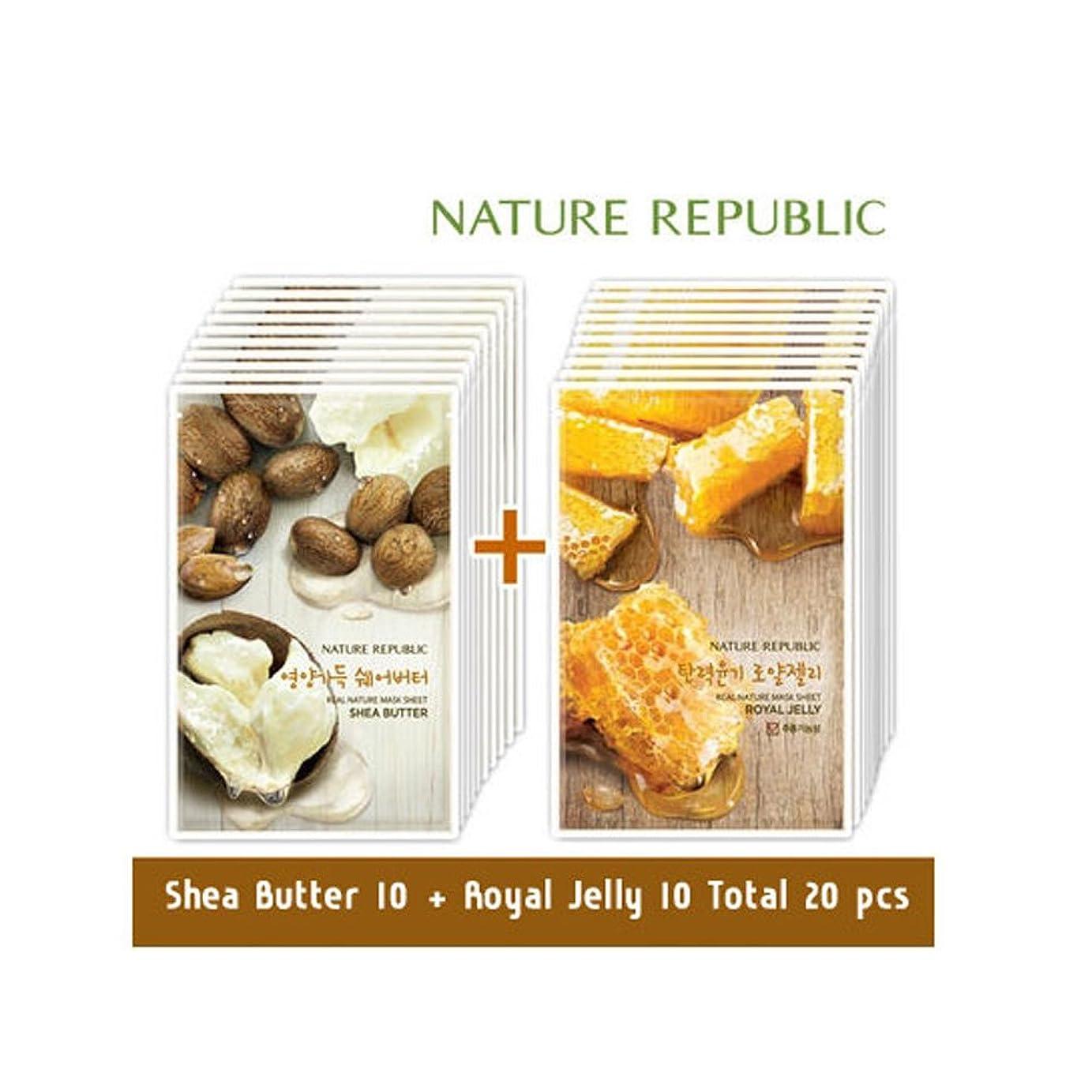 最後にシールドナー[Nature Republic] フェイスパック 20pcs マスクパック マスクシート Mask Sheet Mask Pack (海外直送品) (Shea Butter & Royal Jelly)