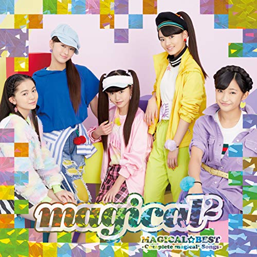 [Album]MAGICAL☆BEST-Complete magical2 Songs- – magical2[FLAC + MP3]