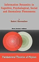 معلومات ديناميكية في الإدراكية ، psychological ، الاجتماعية ، anomalous phenomena (أساسية theories من الفيزياء)