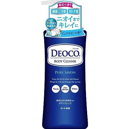 デオコ 【医薬部外品】 薬用デオドラント ボディクレンズ ボディソープ ピュアサボン 350mL