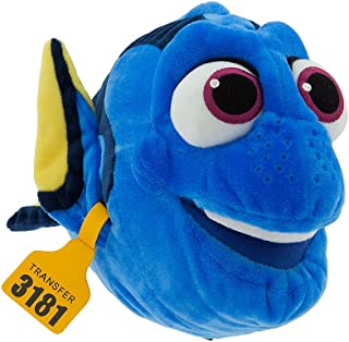Disney Finding Nemo: Dory Plush -- 17'' L
