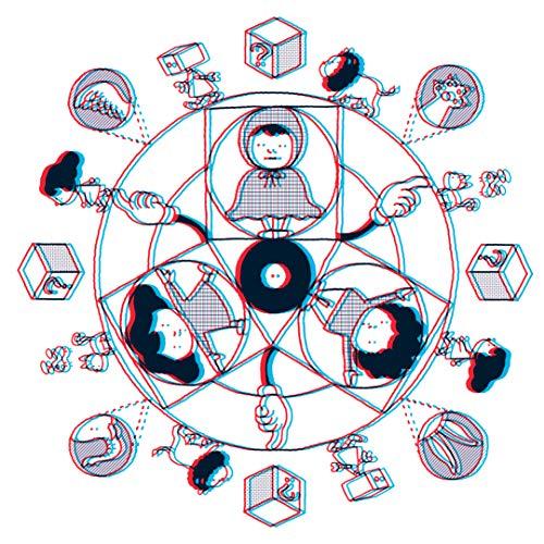 【メーカー特典あり】 「あたりまえつこのうた」<LP盤>(アクリルキーホルダー付) [Analog]