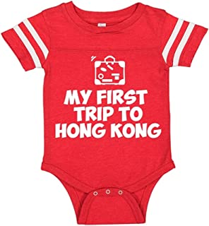 My First Trip to Hong Kong - Baby Sporty Bodysuit