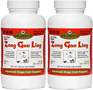 Dr. Shen's Zong Gan Ling Severe Cold and Flu Relief - 750 mg - 200 Tablets (2 pack)