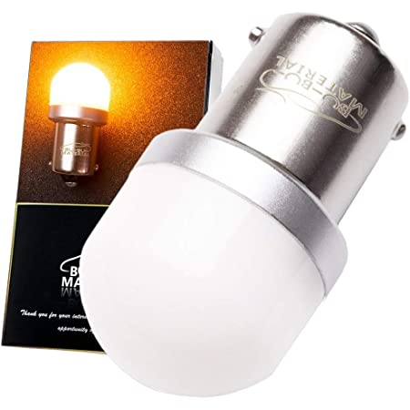 ぶーぶーマテリアル S25 アンバー オレンジ ウインカー 180度 LED ムラなく光る 12V 定電流回路 2個