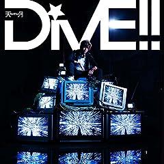 DiVE!!