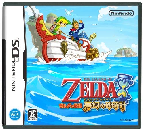 The Legend of Zelda: Phantom Hourglass [Importación de Japón]