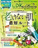 LDK the Beauty(エルディーケー ザ ビューティー) 2021年 05月号 雑誌