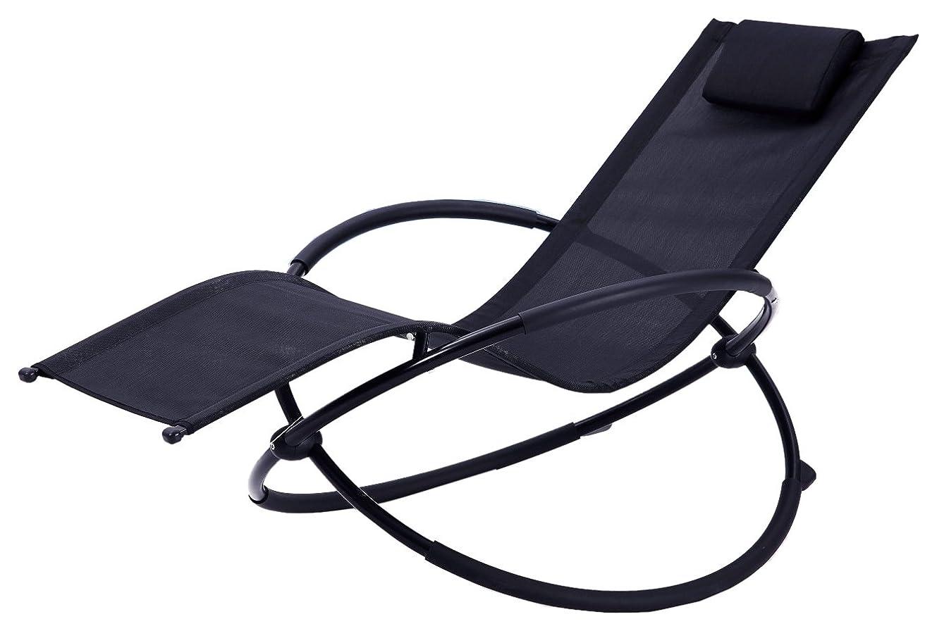 粒子スカーフ十分武田コーポレーション  【揺り椅子】 リングリラックスチェア (76015M)