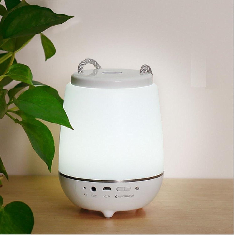 DENG Kreatives Handheld Blautooth Lautsprecher-Licht USB-Aufladeeinheit Bewegliches Gefühl-Schreibtisch-Licht Not-Bedside die Lichter, 2