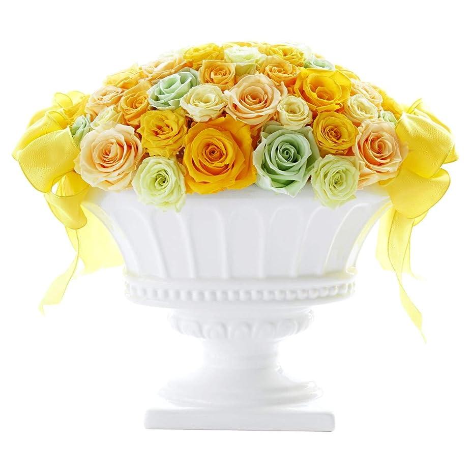 未接続複製前提花まりか プリザードフラワー バラ60本アレンジ ギフト 還暦祝い (イエロー)