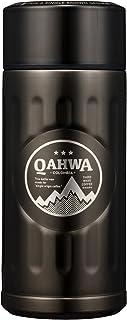 シービージャパン 水筒 ブラウン 200ml 直飲み ステンレス ボトル 真空 断熱 カフア コーヒー ボトル QAHWA