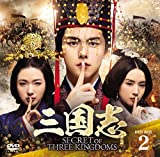 三国志 Secret of Three Kingdoms DVD BOX 2[DVD]