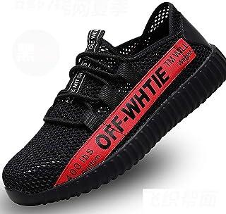 作業靴 メンズ作業靴作業靴スチールヘッドアンチスマッシュ安全靴ケブラーインソール穿刺作業靴メッシュ通気性摩耗腱底作業靴ソフト折りたたみ夏 安全靴 (Color : B, Size : 35)