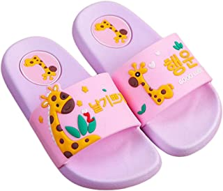 Hopscotch Boys and Girls PVC Animal Printed Slipper in Purple Color
