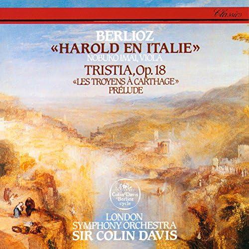 Sir Colin Davis, Nobuko Imai & London Symphony Orchestra