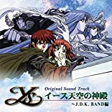 "EMERGENCY PROTECTERS -Vocal Version- (Ys II ""PROTECTERS""より) [BONUS TRACK]"