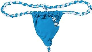 Alvivi Men's Soft Cotton Bulge Pouch G-String Thongs T-Back Sexy Bikini Sumo Wrestling Underwear