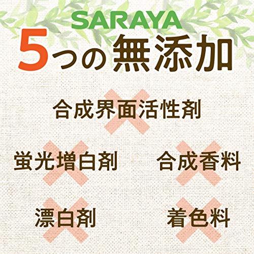 サラヤarau.『泡せっけんシャンプー』