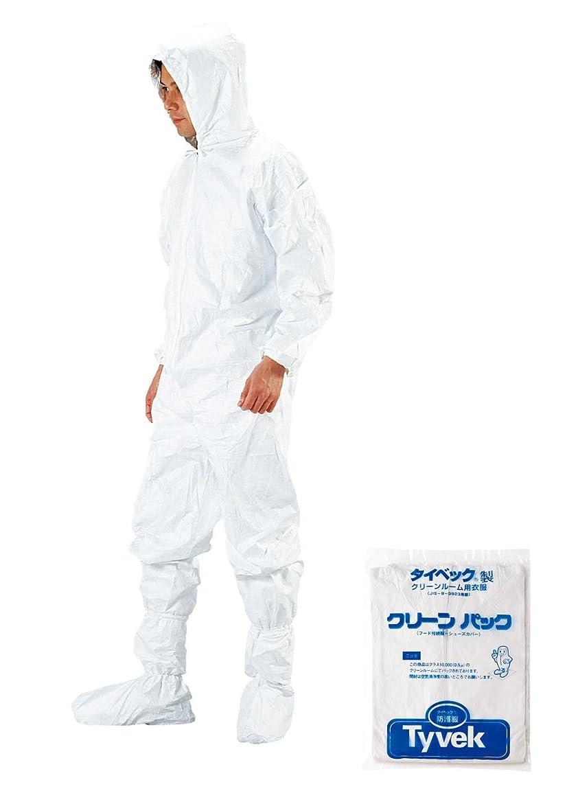 ウェーハステージロータリータイベックディスポ防護服 クリーンパック M