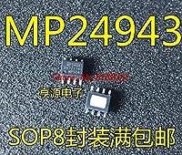 1個/ロットMP24943 MP24943DN MP24943DN-LF-Z SOP8在庫あり