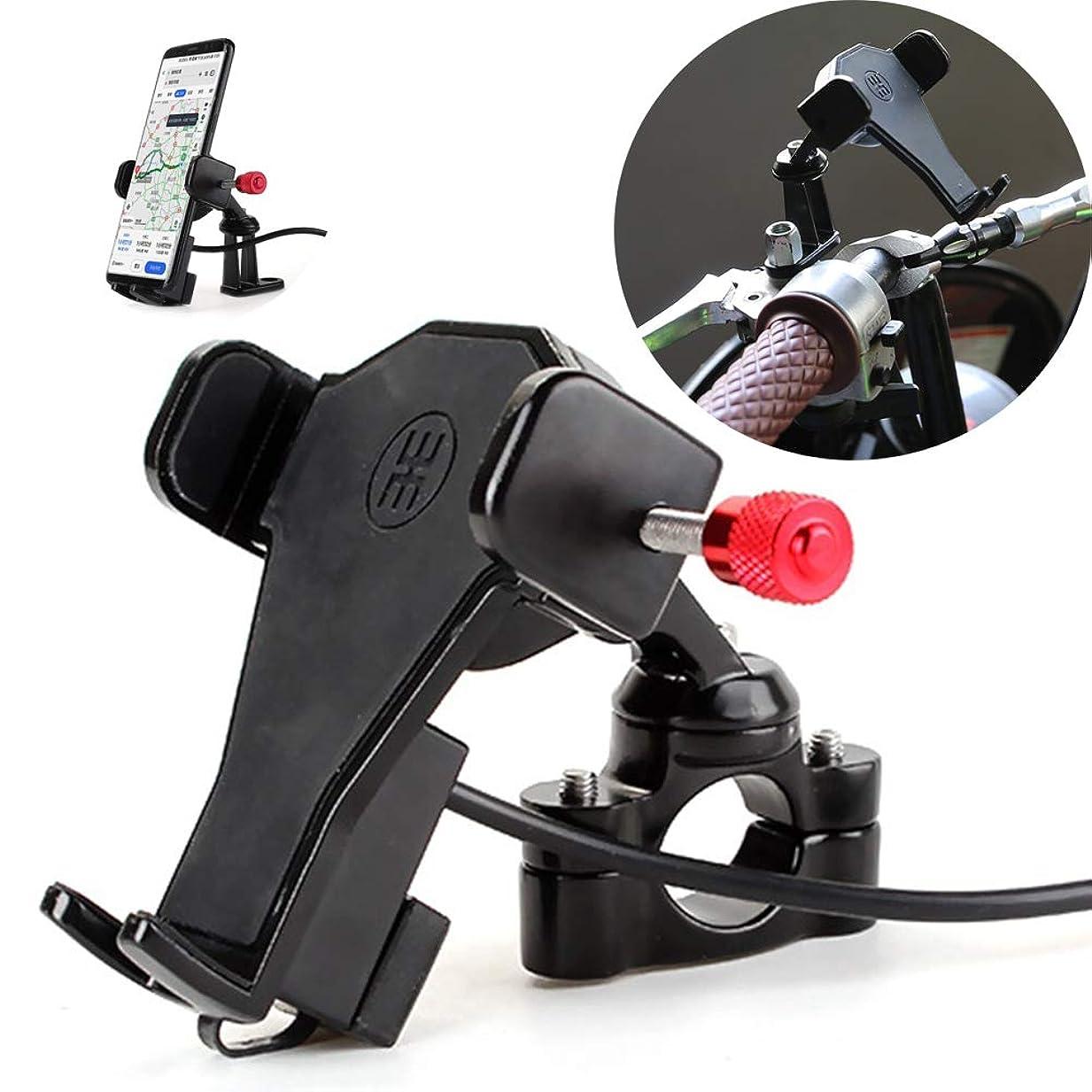 店主間違えたフォロー自転車オートバイ携帯電話マウントホルダー - USB充電器付き360度回転、3.5-6.6インチ電話に適しています、あらゆるスマートフォンGPS用 - ユニバーサルマウンテンロードバイクオートバイ