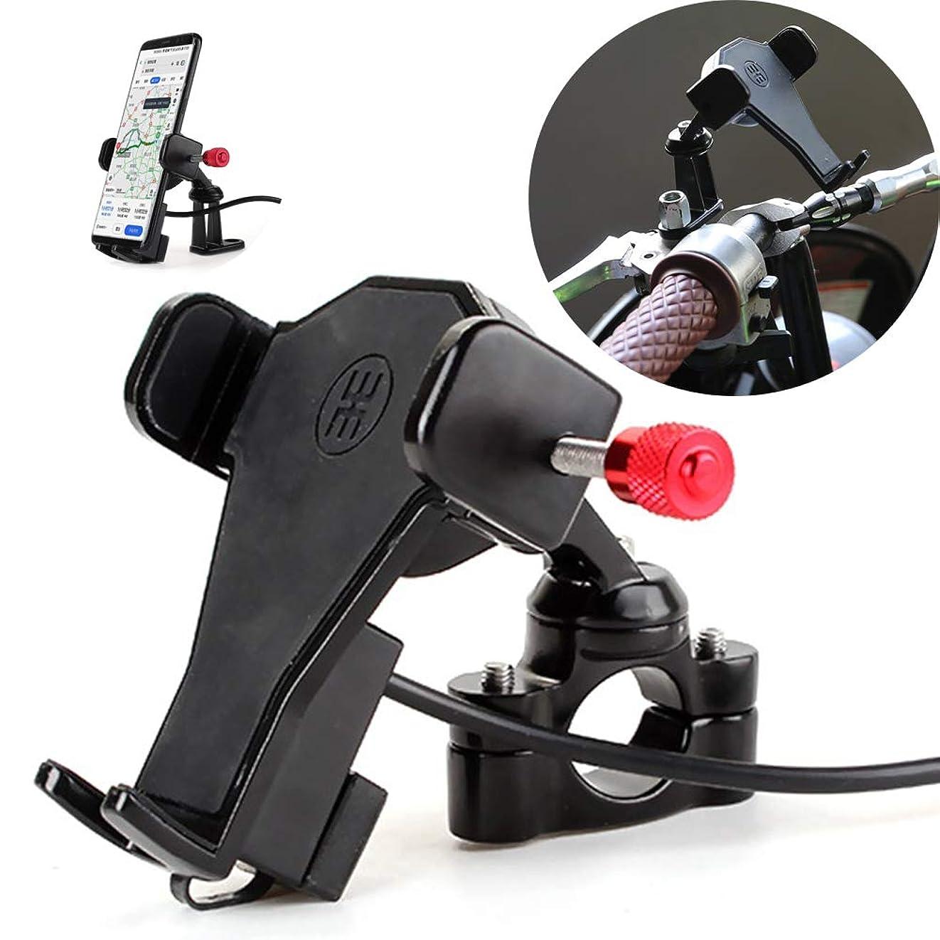 米国大事にする発行する自転車オートバイ携帯電話マウントホルダー - USB充電器付き360度回転、3.5-6.6インチ電話に適しています、あらゆるスマートフォンGPS用 - ユニバーサルマウンテンロードバイクオートバイ