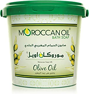 MOROCCAN Oil Bath Soap with Olive Oil 850gm