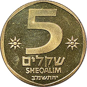 Best israel 5 coin Reviews
