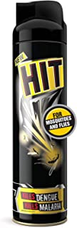 HIT Mosquito & Fly Killer Spray, 625ml (50rs Off)
