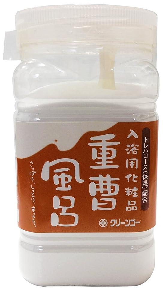 はぁ絶妙大気トレハロース配合入浴用化粧品 「重曹風呂」 700g スプーン付き