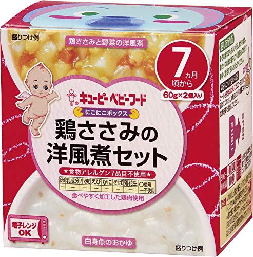 キユーピー にこにこボックス 鶏ささみの洋風煮セット ×4個