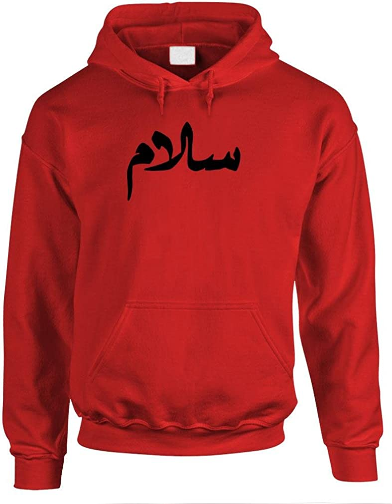 The Goozler - Salaam Pullover Mens Hoodie Dealing full price Sale price reduction