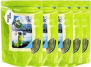 水出し煎茶ティーバッグ5g×15個×5パック   一番茶原料使用   高品質緑茶