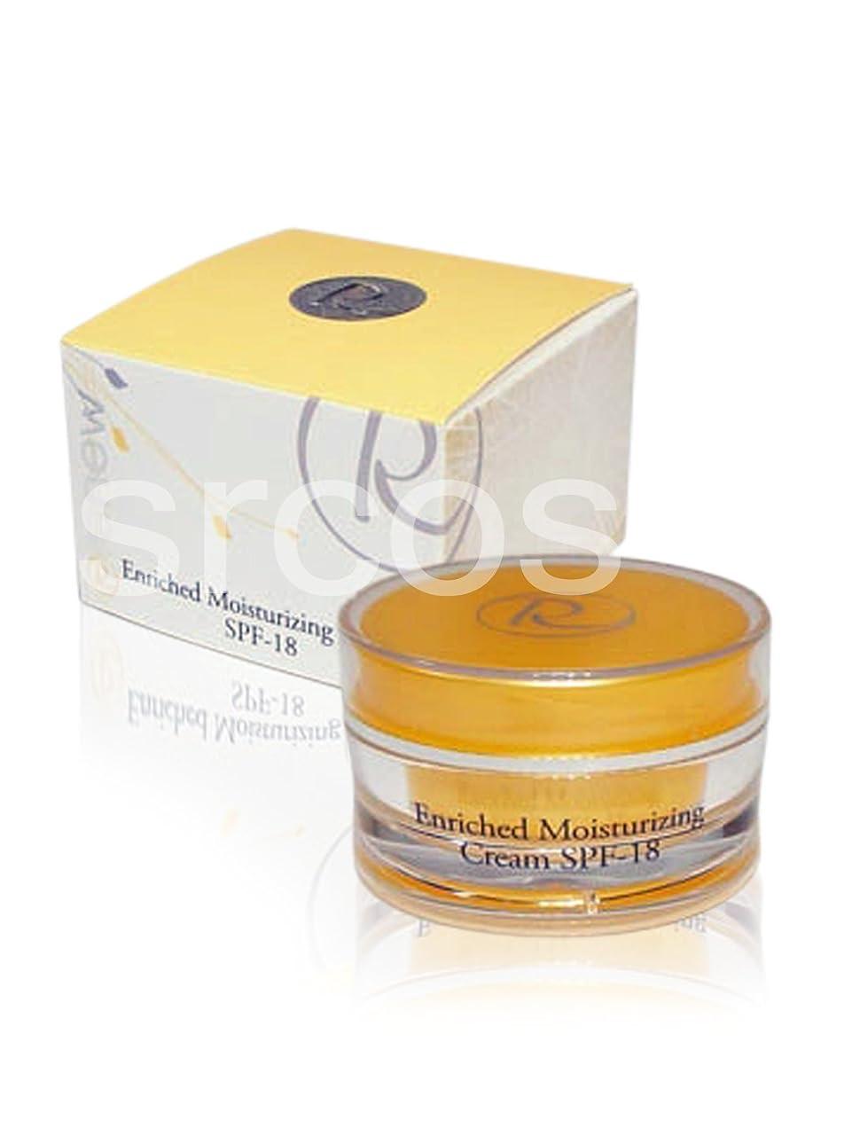 ワックス置くためにパック良性Renew Enriched Moisturizing Cream SPF-18 50ml