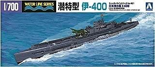 Aoshima 1/700 IJN Submarine