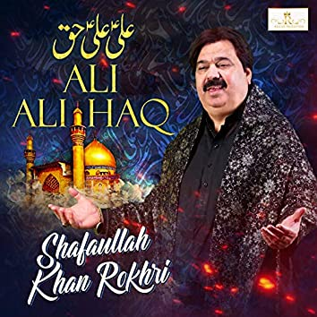 Ali Ali Haq - Single