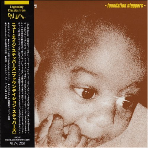 [Domestic board and paper jacket specification come two songs, commentary with bonus track] FOUNDATION STEPPERS (BRC97) (japan import)