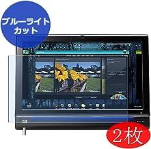 VacFun 2 Piezas Filtro Luz Azul Protector de Pantalla Compatible con HP TouchSmart 600-1200 23