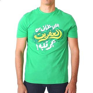 NAS Trends T-Shirt Short Sleeve