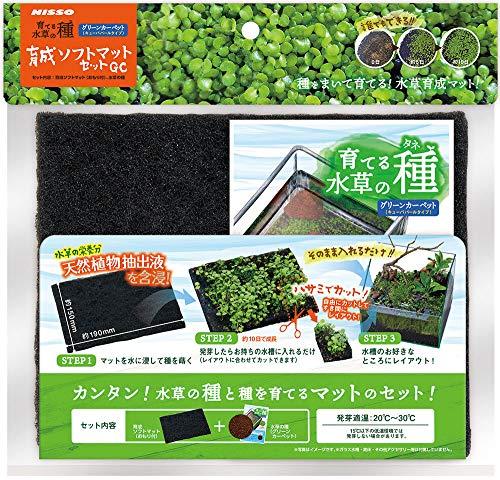 育てる水草の種 育成ソフトマットセットGCamazon参照画像