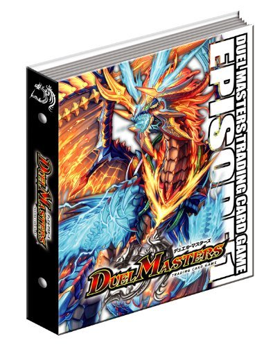 Duel Masters card album Epsode1 Ver. (japan import)