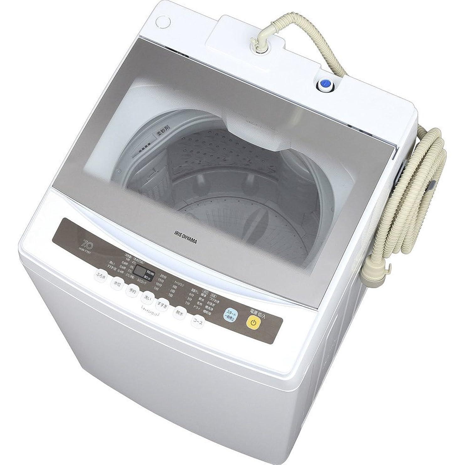 健康的強化大胆アイリスオーヤマ 全自動洗濯機 7kg 簡易乾燥機能付き IAW-T701