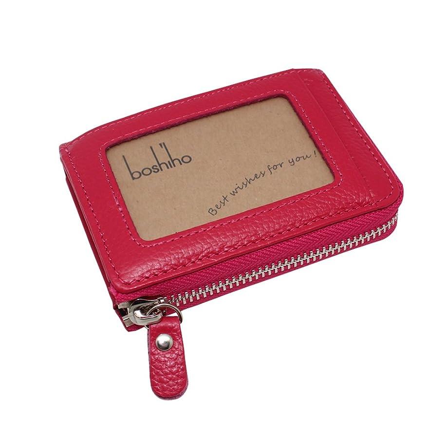 おとうさん工場故意に[boshiho] 小銭 キーリング カード入れ レザー 男女兼用 キーリング六 二色