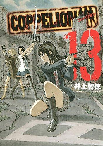 COPPELION Vol. 13 (English Edition)