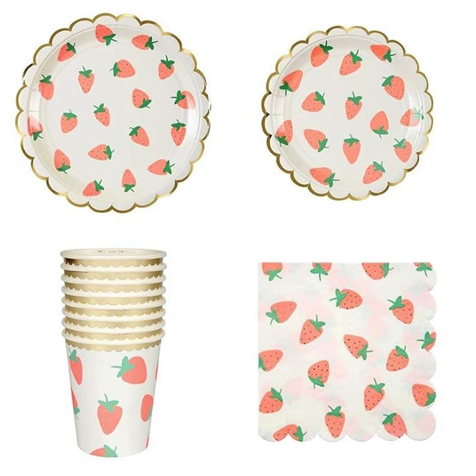 グローオリエンタル以降amleso 紙プレート 紙コップ 紙ナプキン 可愛い いちご パーティー装飾 DIY ケーキ マフィン 紙皿 使い捨て食器