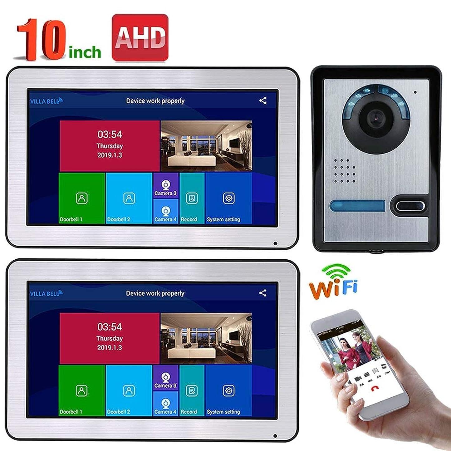 年齢誰提出する10インチ2モニター有線wifiビデオドアホンドアベルインターホンエントリーシステム付きAHD 720 p有線IRカットカメラナイトビジョン