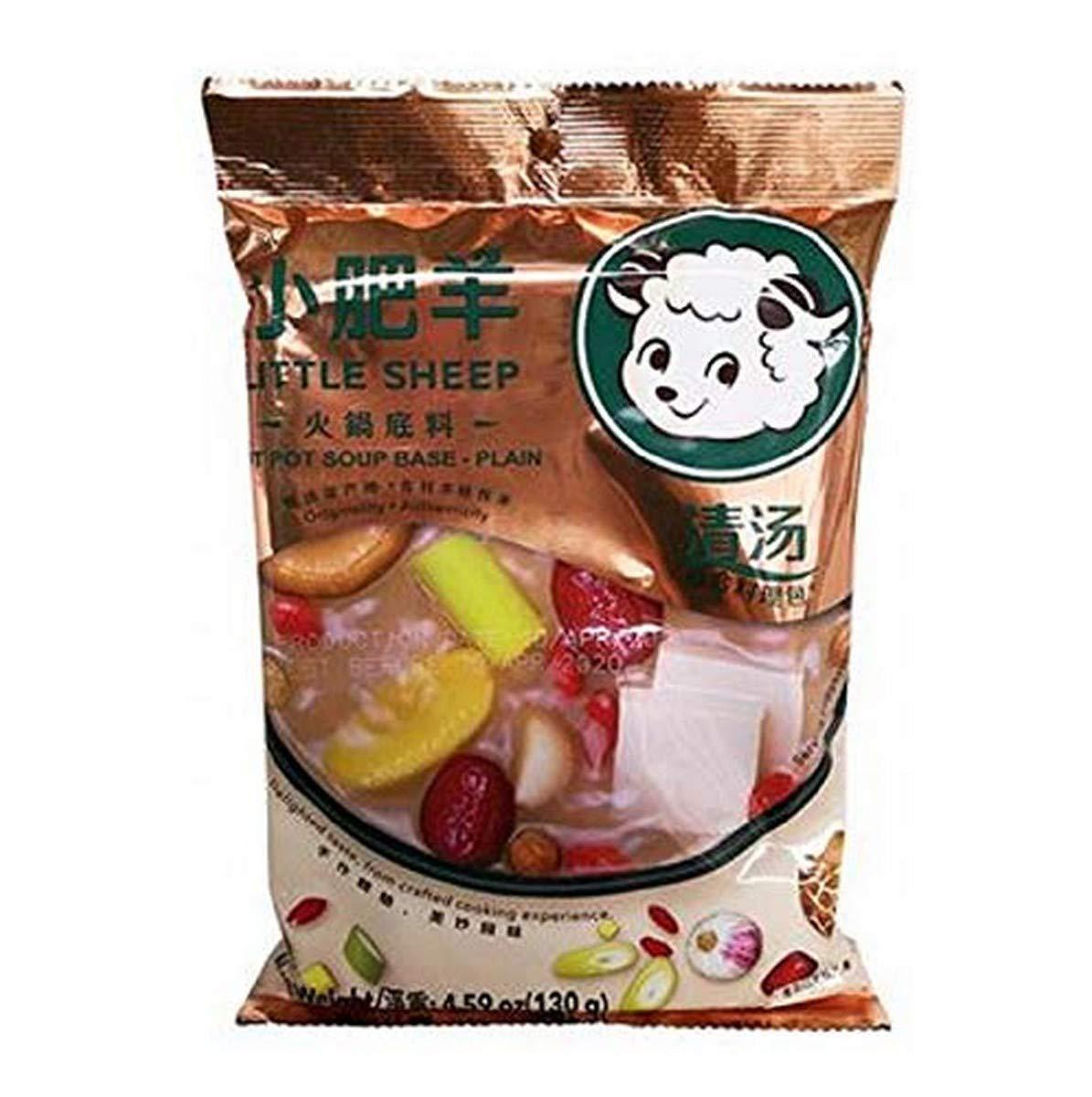 Little Ranking TOP13 Sheep Hot Pot Soup Base Plain 130-Grams 5 Award of Pack