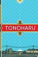 Tonoharu: Part One SC