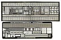 トムスモデル 1/700 艦船用エッチング 米海軍 駆逐艦 ハムマン用 T社用 PE317